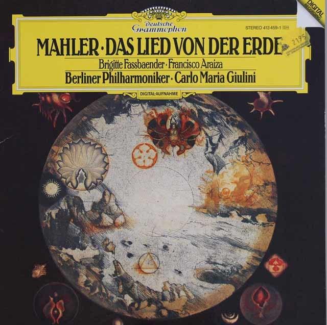 ジュリーニのマーラー/「大地の歌」  独DGG 3212 LP レコード