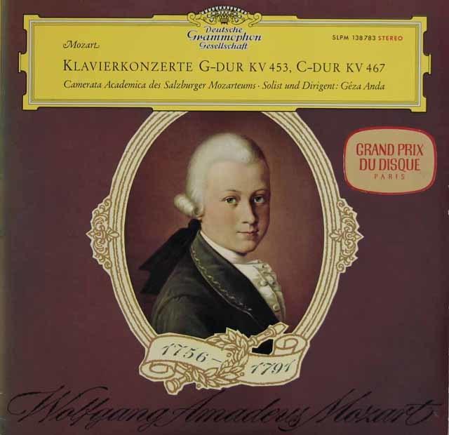 【赤ステレオ/ドイツ最初期盤】 アンダのモーツァルト/ピアノ協奏曲第17&21番 独DGG 3212 LP レコード