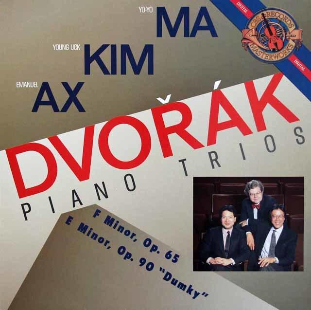 キム、マ、アックスのドヴォルザーク/ピアノ三重奏曲第3&4番「ドゥムキー」 蘭CBS 3212 LP レコード
