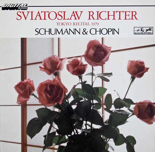 リヒテルのシューマン&ショパン/東京リサイタル1979 独eurodisc 3212 LP レコード