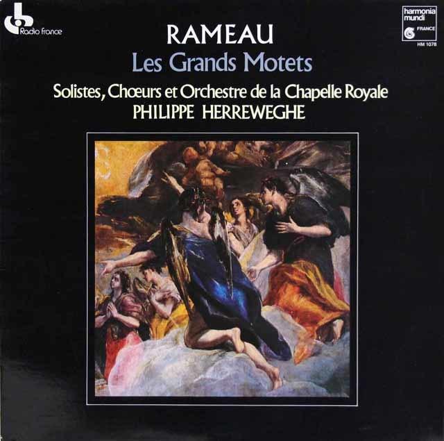 ヘレヴェッヘのラモー/グラン・モテ集 仏HM 3212 LP レコード