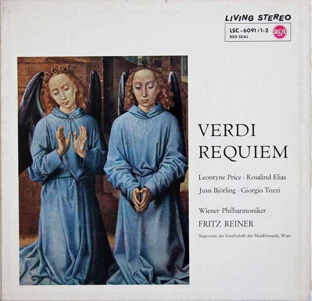 ライナーのヴェルディ/レクイエム 独RCA 3212 LP レコード