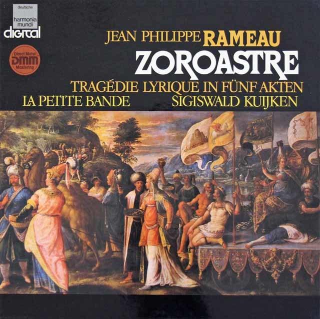 クイケンのラモー/「ゾロアストル」 独HM 3212 LP レコード