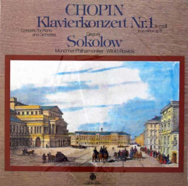 【未開封】 ソコロフのショパン/ピアノ協奏曲第1番  独ORBIS 3213 LP レコード