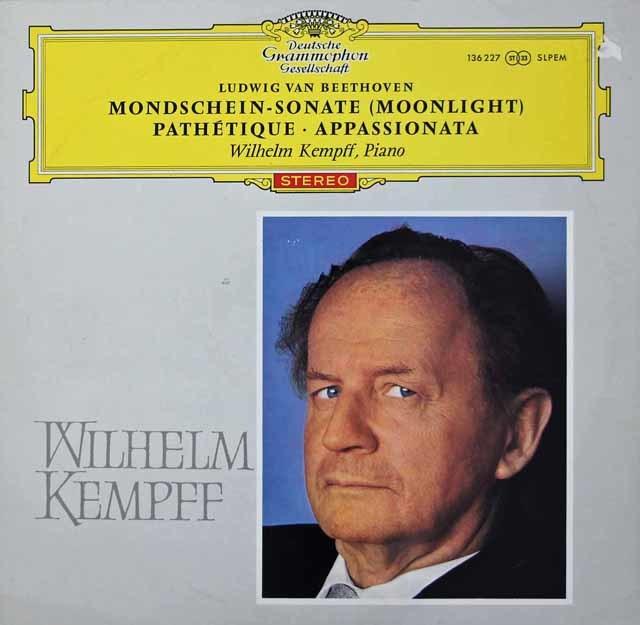 【赤ステレオ・オリジナル盤】ケンプのベートーヴェン/ピアノソナタ「月光」、「悲愴」、「熱情」 独DGG 3213 LP レコード