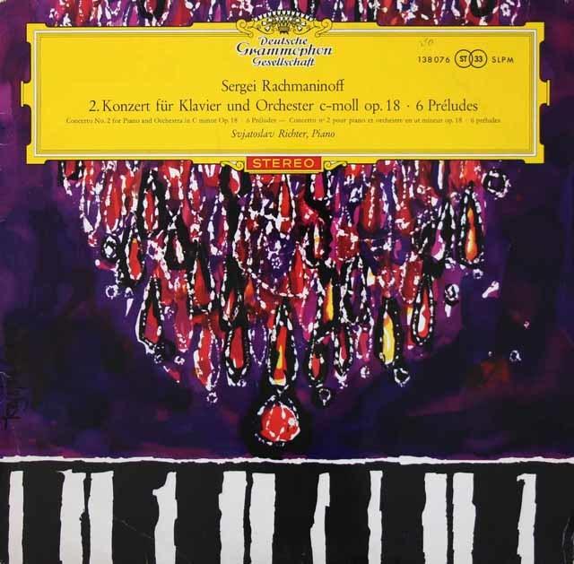【赤ステレオ・オリジナル盤】リヒテルのラフマニノフ/ピアノ協奏曲第2番ほか 独DGG 3213 LP レコード