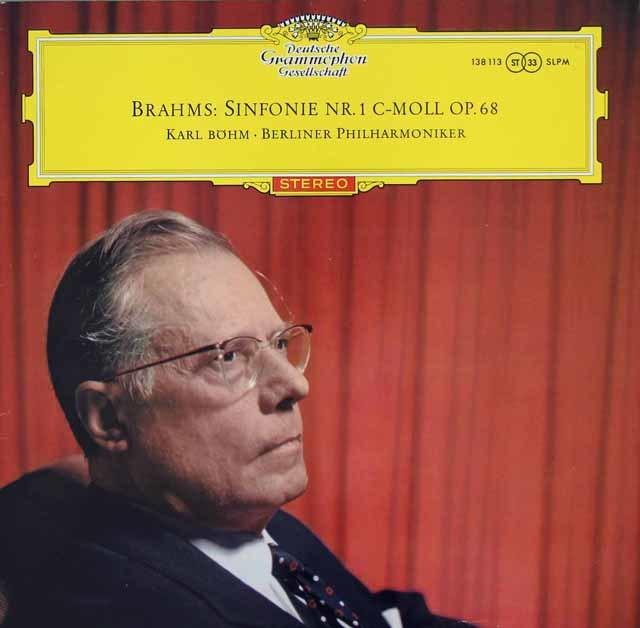 【赤ステレオ・オリジナル盤】 ベームのブラームス/交響曲第1番 ハ短調 独DGG 3213 LP レコード
