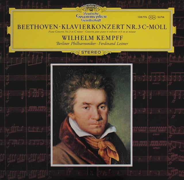 【独最初期盤】ケンプ&ライトナーのベートーヴェン/ピアノ協奏曲第3番 独DGG 3213 LP レコード