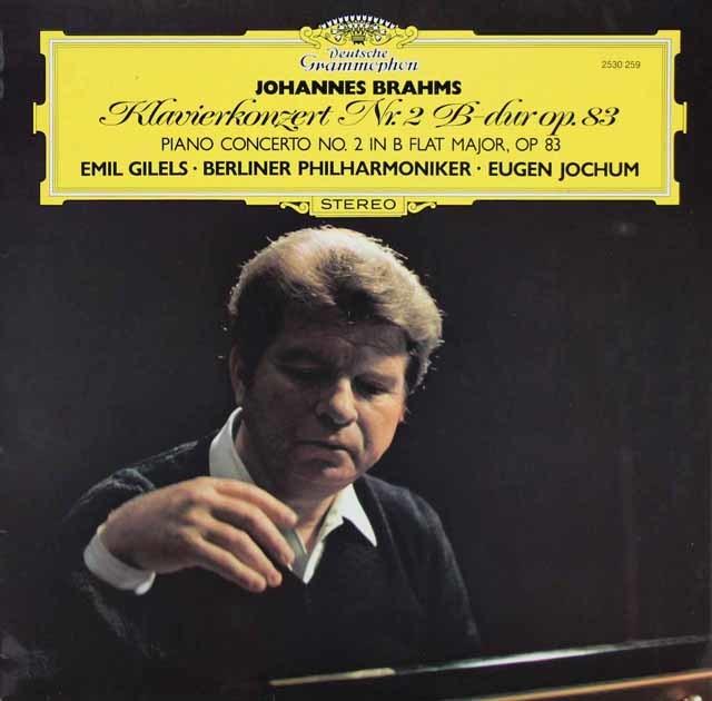 ギレリス & ヨッフムのブラームス/ピアノ協奏曲第2番 独DGG 3213 LP レコード