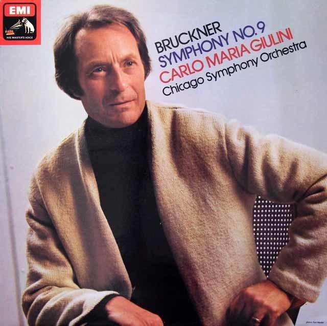 【オリジナル盤】ジュリーニのブルックナー/交響曲第9番  英EMI 3213 LP レコード