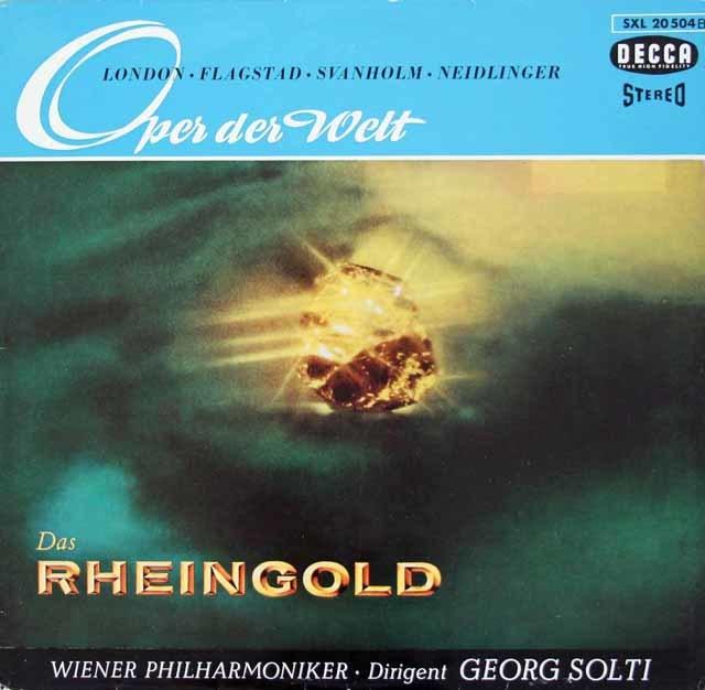 【独最初期盤】 ショルティのワーグナー/「ラインの黄金」抜粋  独DECCA 3214  LP レコード