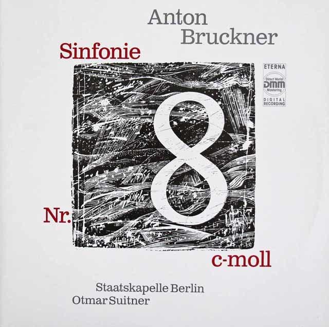 スウィトナーのブルックナー/交響曲第8番 独ETERNA 3214 LP レコード