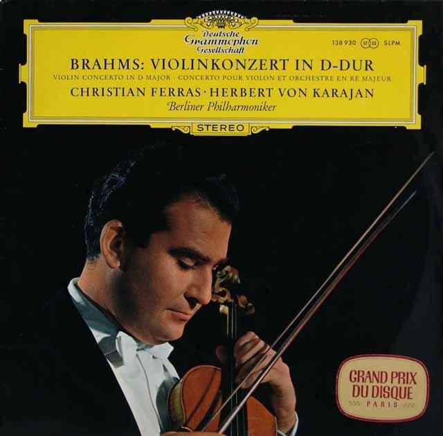 【独最初期盤】 フェラス&カラヤンのブラームス/ヴァイオリン協奏曲 独DGG 3214 LP レコード