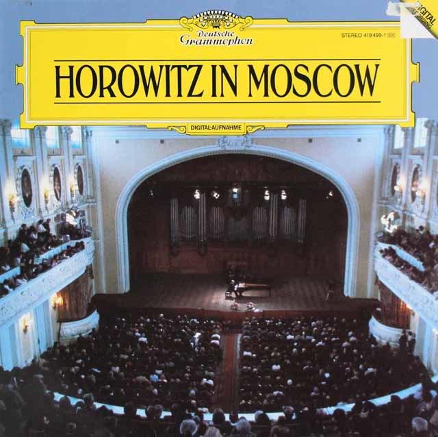 ホロヴィッツ/モスクワライヴ1986 独DGG 3214 LP レコード