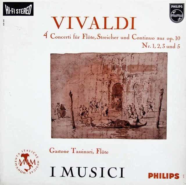 【オリジナル盤】 イ・ムジチのヴィヴァルディ/フルート協奏曲集 蘭PHILIPS 3214 LP レコード