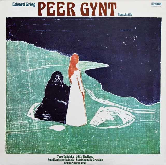 ブロムシュテットのグリーグ/「ペール・ギュント」 独ETERNA 3215 LP レコード