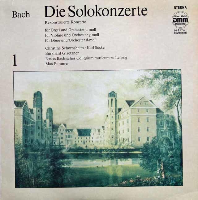 ズスケ&グレツナーらのバッハ/協奏曲集 vol.1~3 独ETERNA 3215 LP レコード