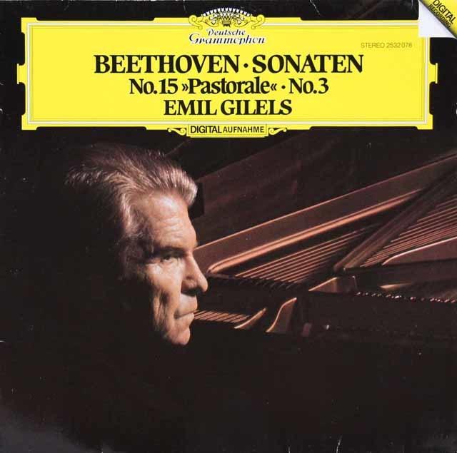 ギレリスのベートーヴェン/ピアノソナタ第3&15番「田園」 独DGG 3215 LP レコード