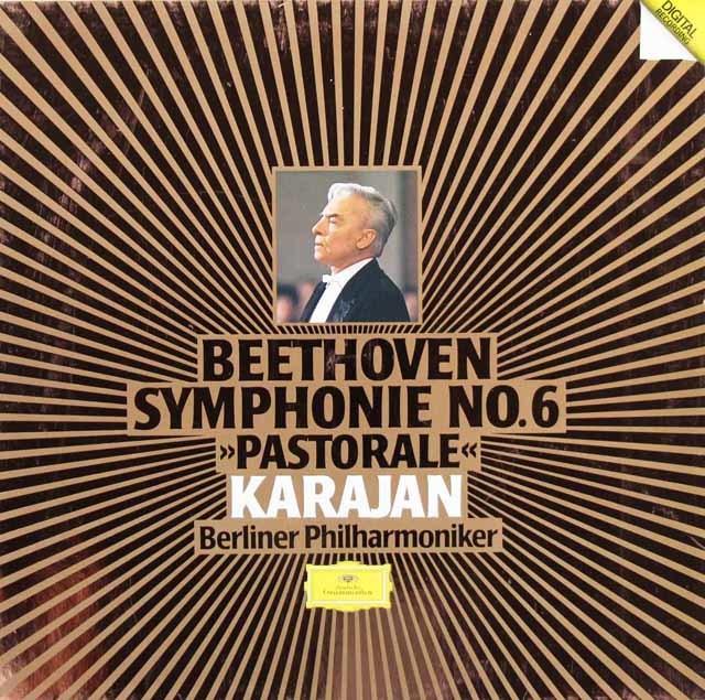 カラヤンのベートーヴェン/交響曲第6番「田園」 独DGG 3215 LP レコード
