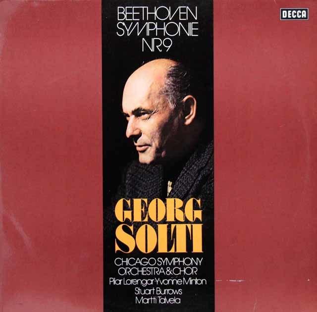 ショルティのベートーヴェン/交響曲第9番 独DECCA 3215 LP レコード