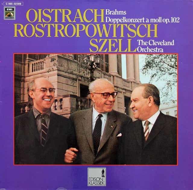 オイストラフ、ロストロポーヴィチ&セルのブラームス/二重協奏曲 独EMI 3215 LP レコード