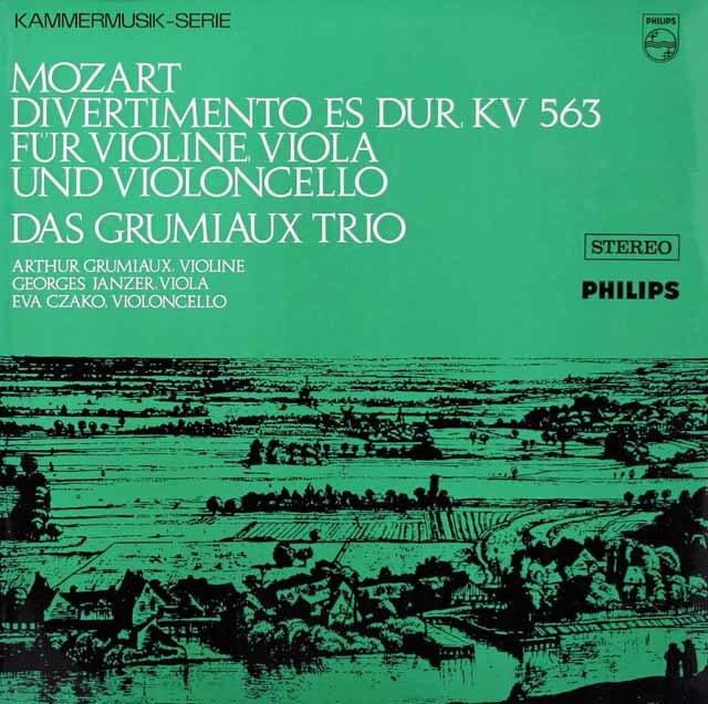 グリュミオー・トリオのモーツァルト/弦楽三重奏のためのディヴェルティメント 蘭PHILIPS 3215 LP レコード
