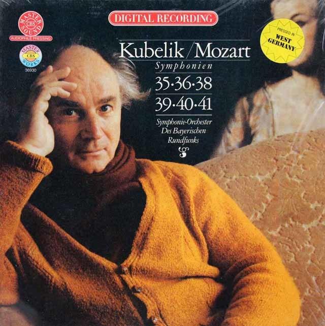 【未開封】 クーベリックのモーツァルト/後期交響曲集 独CBS 3215 LP レコード