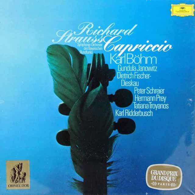 【未開封】 ベームのR.シュトラウス/「カプリッチョ」全曲 独DGG 3215 LP レコード