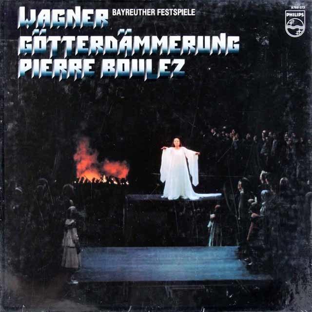 【未開封】 ブーレーズのワーグナー/「神々の黄昏」 蘭PHILIPS 3215 LP レコード