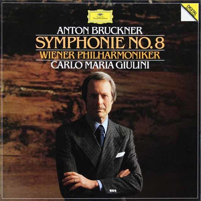 ジュリーニのブルックナー/交響曲第8番 独DGG 3216 LP レコード
