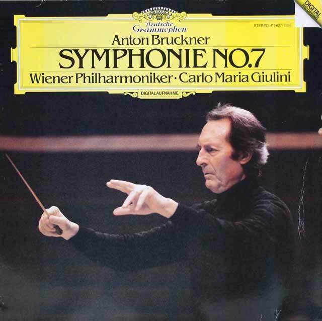 ジュリーニのブルックナー/交響曲第7番 独DGG 3216 LP レコード