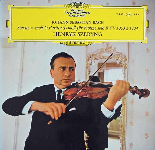シェリングのバッハ/無伴奏ヴァイオリン・ソナタ第2番 & パルティータ第2番(「シャコンヌ」) 独DGG 3216 LP レコード