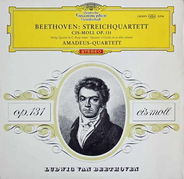 【赤ステレオ・オリジナル盤】アマデウスSQのベートーヴェン/弦楽四重奏曲第14番  独DGG  3216 LP レコード