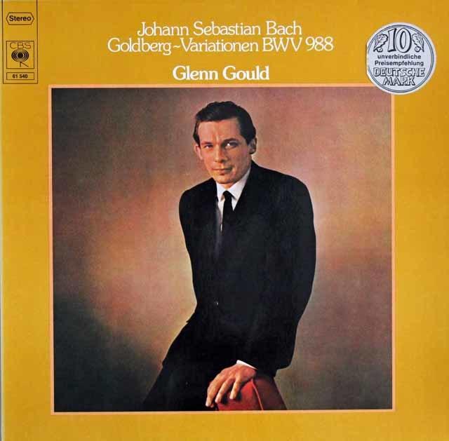 グールドのバッハ/ゴルトベルク変奏曲 独CBS 3216 LP レコード