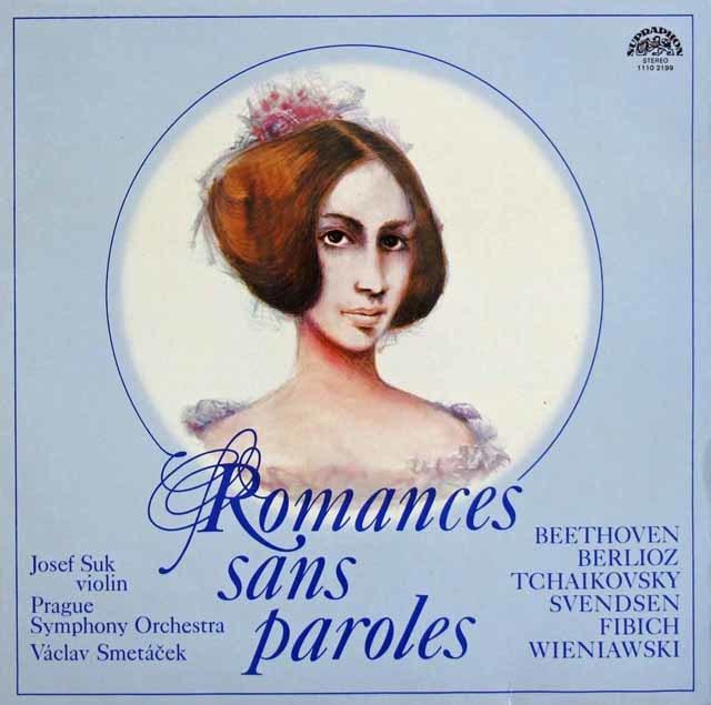 スーク&スメターチェクの「言葉の無いロマンス」/ヴァイオリン小曲集 チェコスロヴァキアSUPRAPHON 3216 LP レコード
