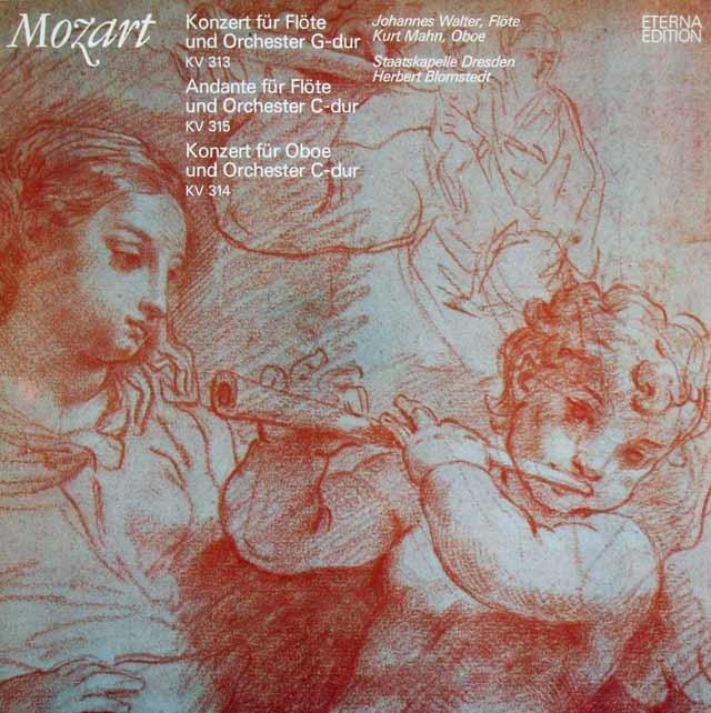 ワルター&ブロムシュテットらのモーツァルト/フルート協奏曲第1番&オーボエ協奏曲 独ETERNA 3216 LPレコード