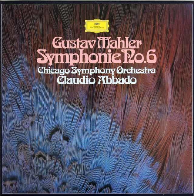 アバドのマーラー/交響曲第6番「悲劇的」 独DGG 3216 LP レコード