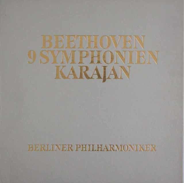 カラヤンのベートーヴェン/交響曲全集(ドイツ向け1200セット限定発売・カラヤン直筆サイン入り) 独DGG 3216 LP レコード