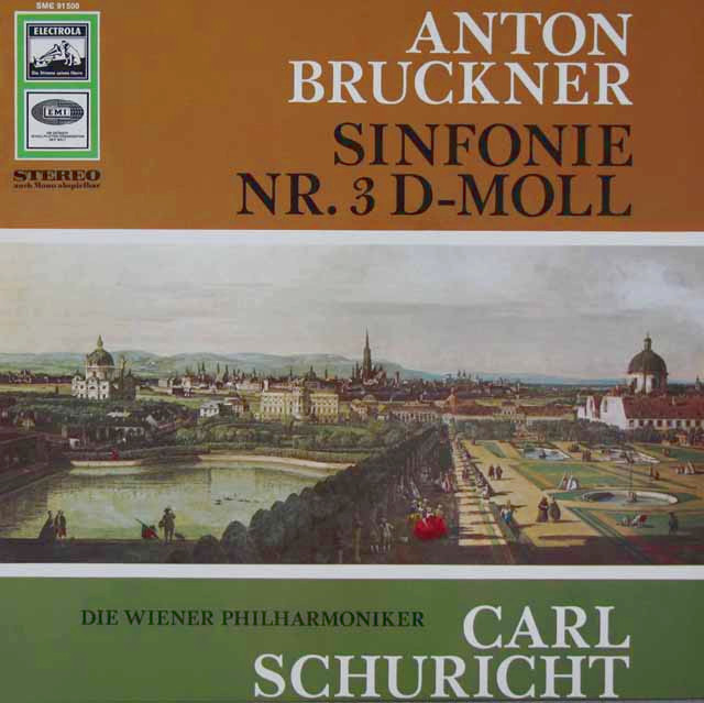 【独最初期盤】 シューリヒトのブルックナー/交響曲第3番 独EMI 3217 LP レコード