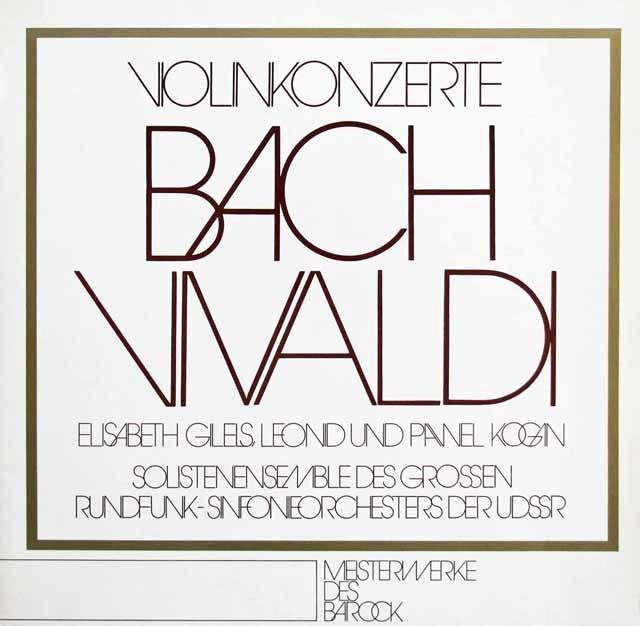 レオニード&パヴェル・コーガン、ギレルズのバッハ&ヴィヴァルディ/協奏曲集 独eurodisc 3217 LP レコード