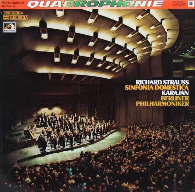カラヤンのR.シュトラウス/家庭交響曲 独EMI 3218 LP レコード