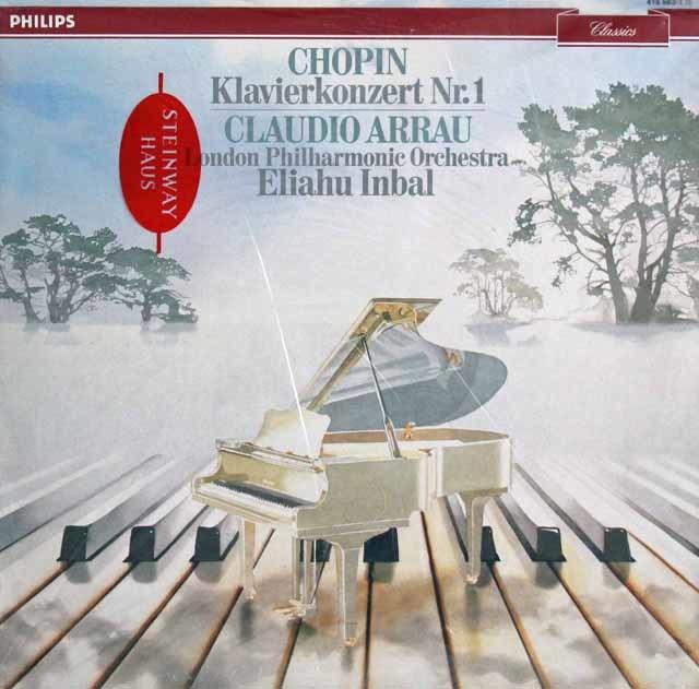 【未開封】 アラウ & インバルのショパン/ピアノ協奏曲第1番 仏PHILIPS 3218 LP レコード