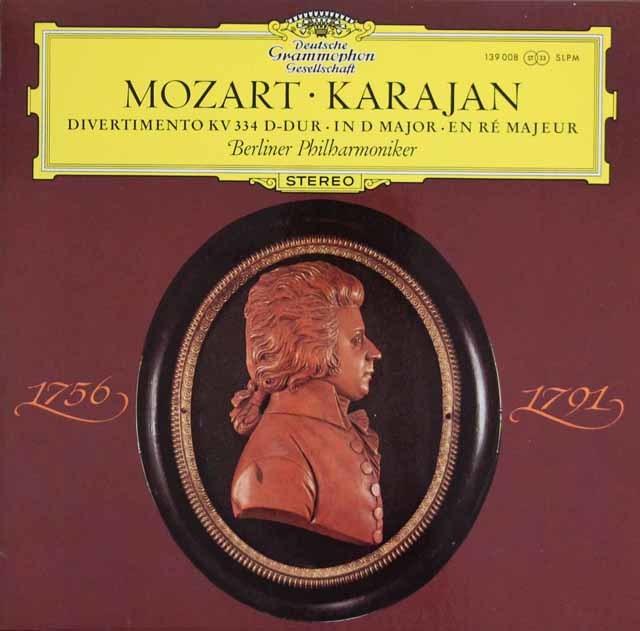 カラヤンのモーツァルト/ディヴェルティメント第17番 独DGG  3218 LP レコード