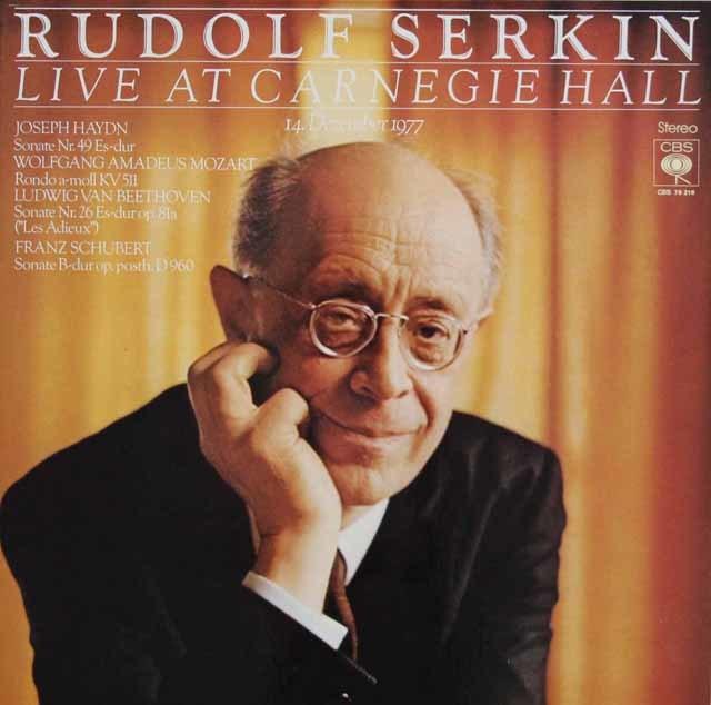 ゼルキンのライブ・アット・カーネギーホール 独CBS 3218 LP レコード