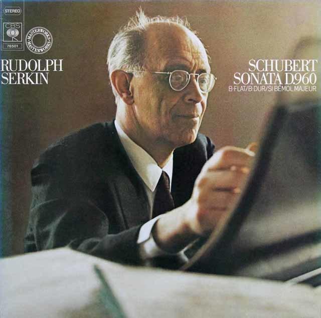 ゼルキンのシューベルト/ピアノソナタ第21番 独CBS 3218 LP レコード
