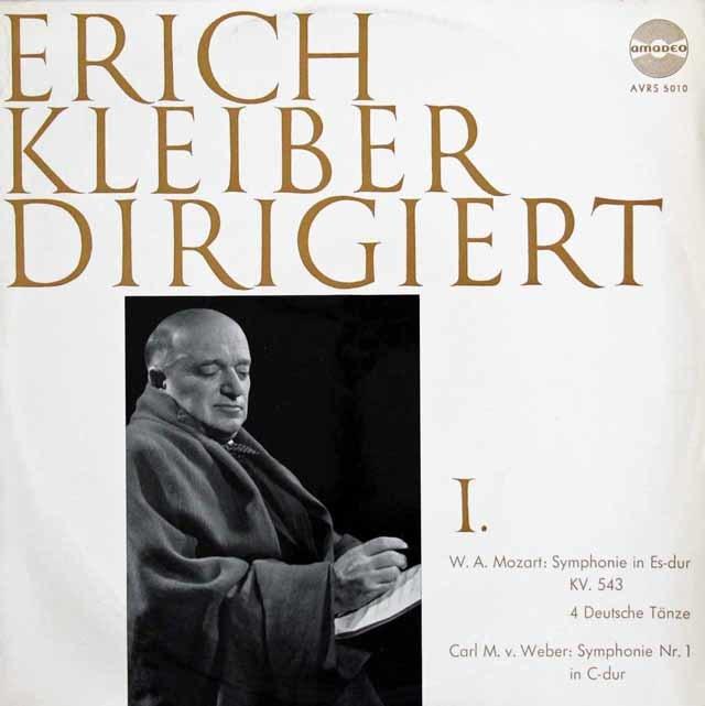 エーリヒ・クライバーのモーツァルト/交響曲第39番ほか オーストリアamadeo 3218  LP レコード