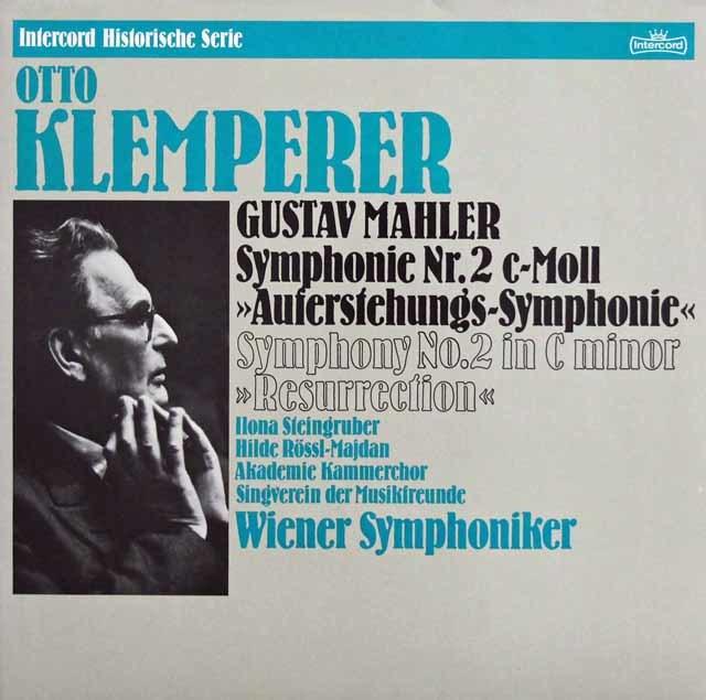 クレンペラーのマーラー/交響曲第2番「復活」 独Intercord 3218 LP レコード