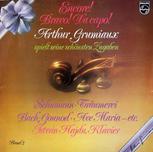 グリュミオー&ハイデュの名アンコール集 蘭PHILIPS 3219 LP レコード