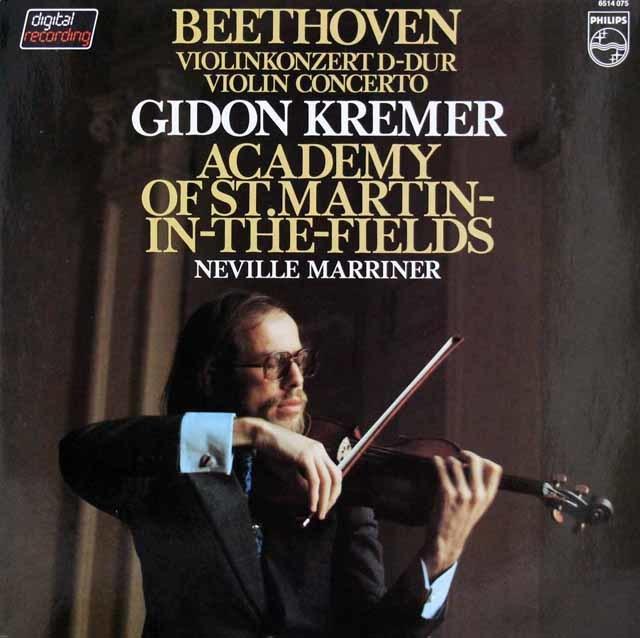 クレーメル&マリナーのベートーヴェン/ヴァイオリン協奏曲 蘭PHILIPS 3219 LP レコード