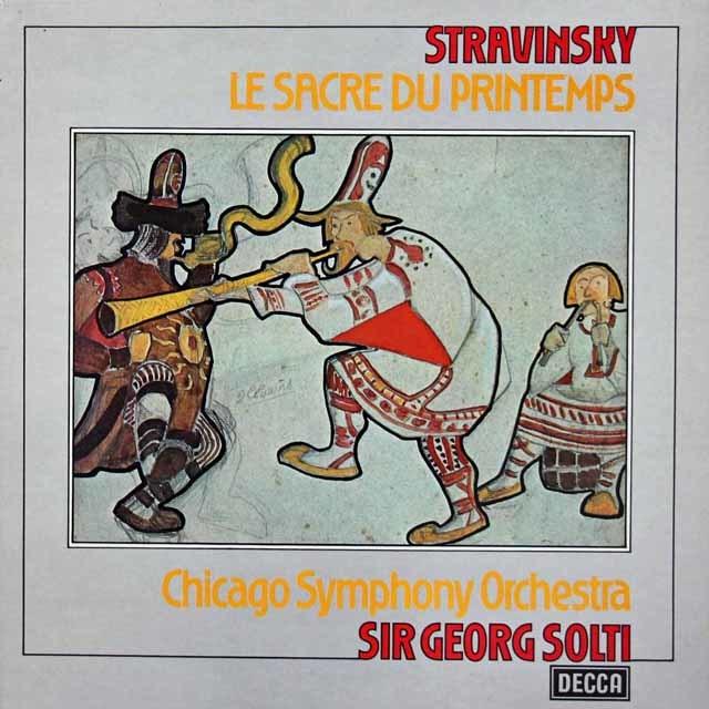 【オリジナル盤】 ショルティのストラヴィンスキー/春の祭典 英DECCA 3219 LP レコード